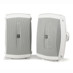 "Set of 2 High Performance 6.5"" Outdoor 2-Way Speaker White Product Image"
