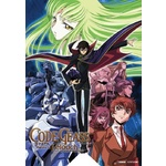 Code Geass-Leiouch of the Rebellion Season 1 Product Image