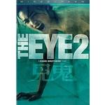 Eye 2 Product Image