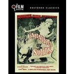 Mod-Carnival of Souls Product Image