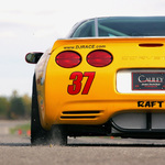 Exotic Car Thrill Ride Product Image