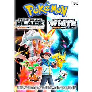 Pokemon the Movie-Black-Victini & Reshiram/White-Victini & Zekrom Product Image