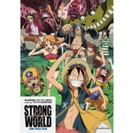 One Piece Strong World Product Image