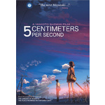 5 Centimeters Per Second Product Image