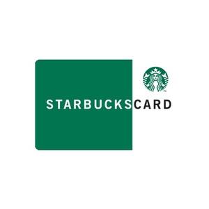 Starbucks eGift Card $40 Product Image