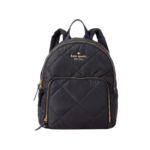 kate spade Watson Lane Quilted Hartley Backpack Product Image