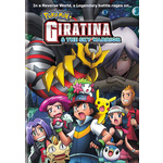 Pokemon the Movie-Giratina & Sky Warrior Product Image