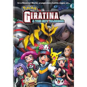Pokemon the Movie-Giratina & Sky Warrior Product Image