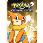 Pokemon-Diamond & Pearl Battle Dimension V02 Product Image