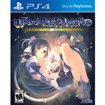 Utawarerumono: Mask of Deception Product Image