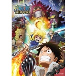One Piece-Heart of Gold-Tv Special Product Image