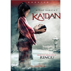 Kaidan Product Image