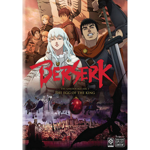 Berserk-Golden Age Arc 1-Egg of the King Product Image