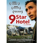 9 Star Hotel Product Image