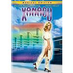 Xanadu-Magical Edition Product Image