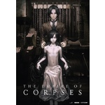 Project Itoh-Empire of Corpses Product Image